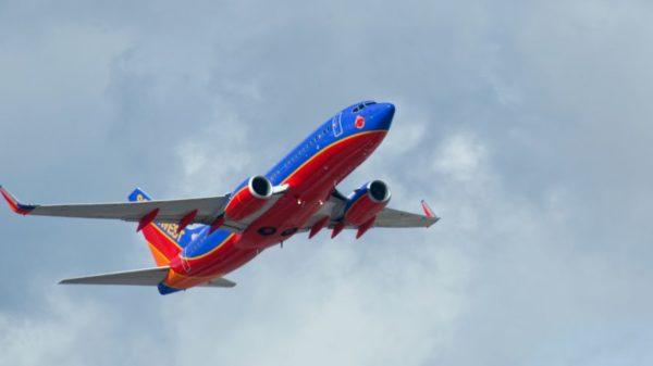 новый международный рейс