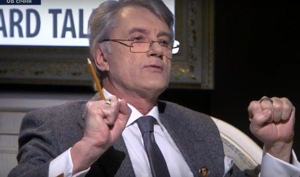 бывший глава НБУ Виктор Ющенко