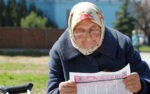 МВФ назвал ряд новых требований для Украины