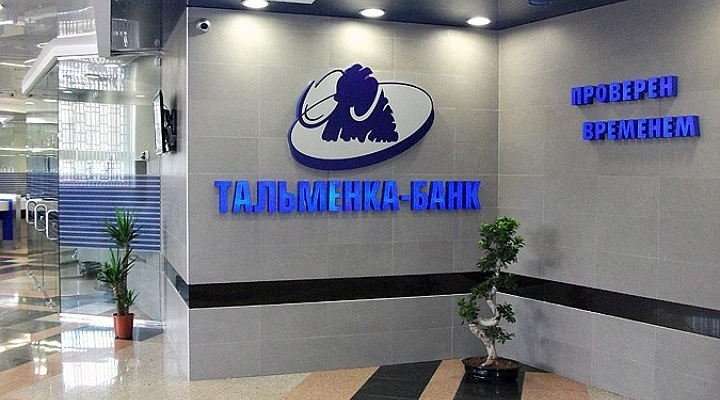 «Тальменка-банк»