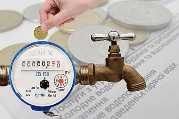 повышение цен на воду