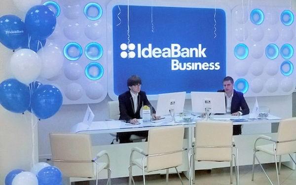 ПАО «Идея Банк»