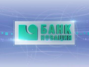 АКБ «Новация»