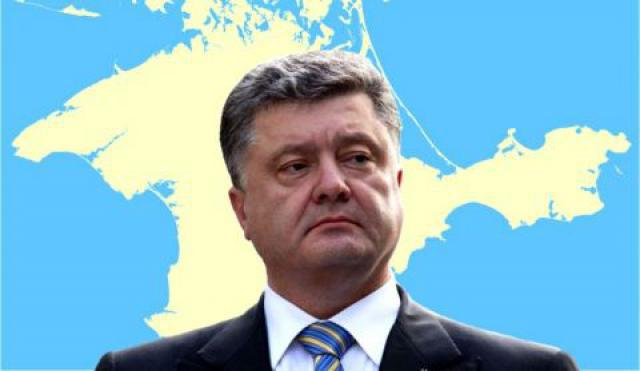 Крым вернется в Украину