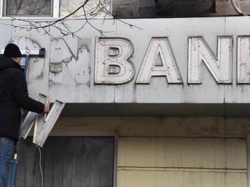 Прибыль российских банков