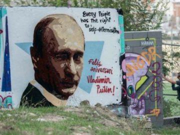 день рождения российского лидера