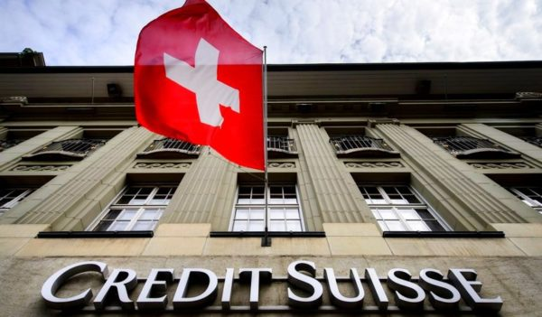 Швейцария выделит кредит Украине