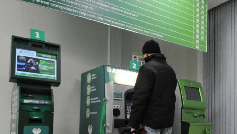 вброс более миллиона фальшивых рублей в банкоматы