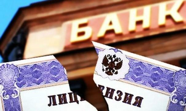 Банк «Сириус»
