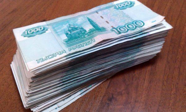 кража 700 тысяч рублей
