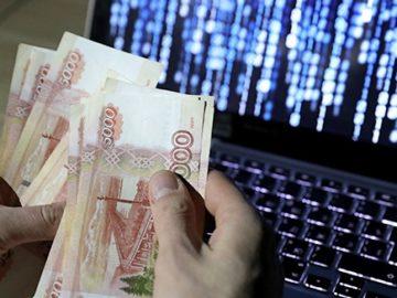 ЦБ РФ сможет блокировать сайты