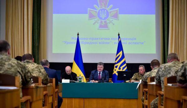 Украина готовится к полномасштабному вторжению России