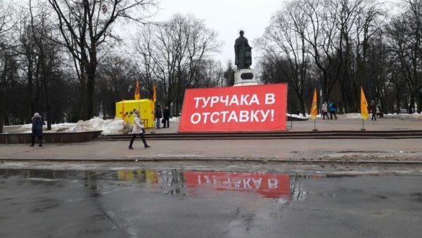 скандал В Псковской облдуме