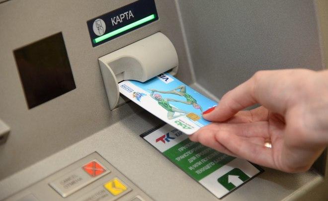 банкомат «Ак Барс» Банка