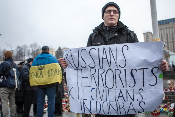 остановить агрессию России