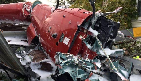 крушение прогулочного вертолёта АС-50