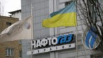 В «Нафтогазе» прогнозируют провокации РФ из-за резкого похолодания
