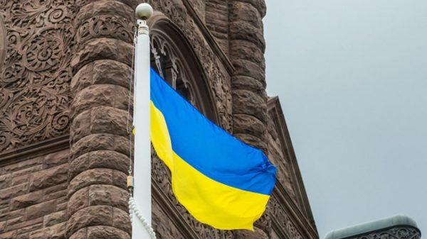 Госдолг Украины