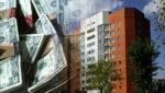 Средний налог на квартиру в Москве повысится до 5500 рублей в 2017 году