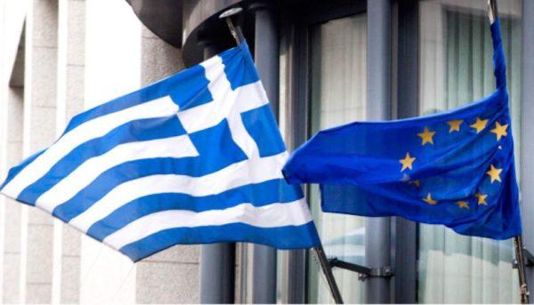 помощь Греции