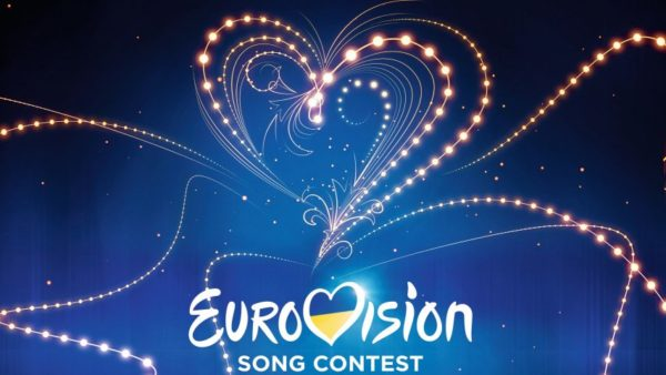 "логотип ""Евровидения-2017"""