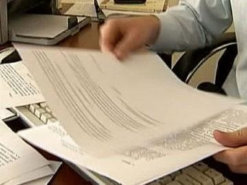 административные дела по факту бюджетных нарушений