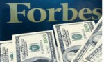 Журнал Forbes назвал самые надежные банки в России