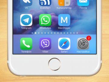 iOS 10.3 beta 4 с APFS