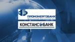 АСВ выявило недостачу в вологодском Промэнергобанке