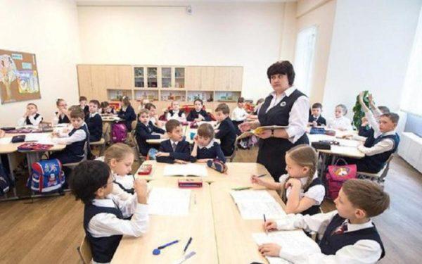 Школы в России