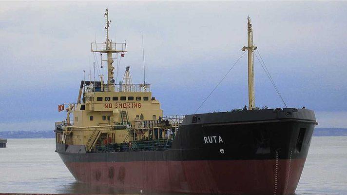 задержан украинский танкер