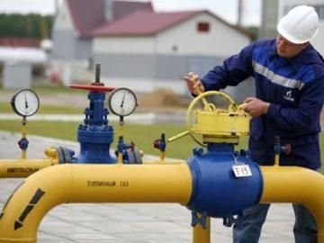 стоимость газа для населения