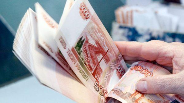 доходность вкладов в рублях
