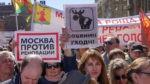 Москвичей предупредили об ограничениях движения 14 мая из-за митинга против реновации
