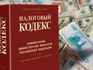 порядок взыскания долгов