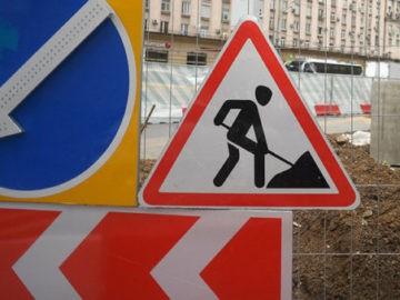 Трубную улицу закроют
