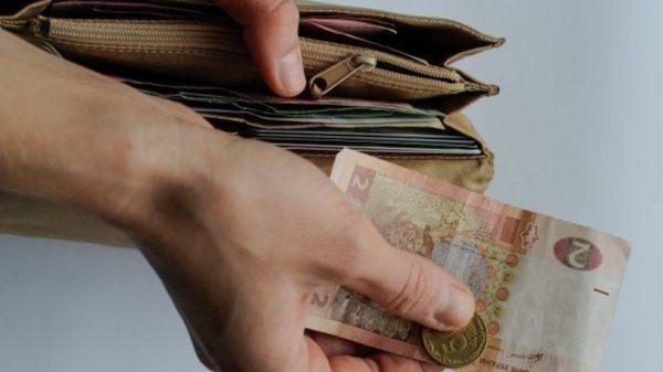 Минимальный размер пенсии