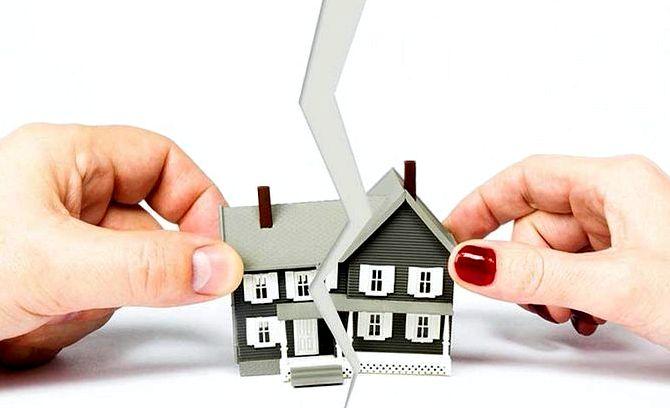 Плюсы и минусы кредита