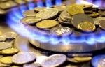 Украина и МВФ обсудят цену на газ для населения