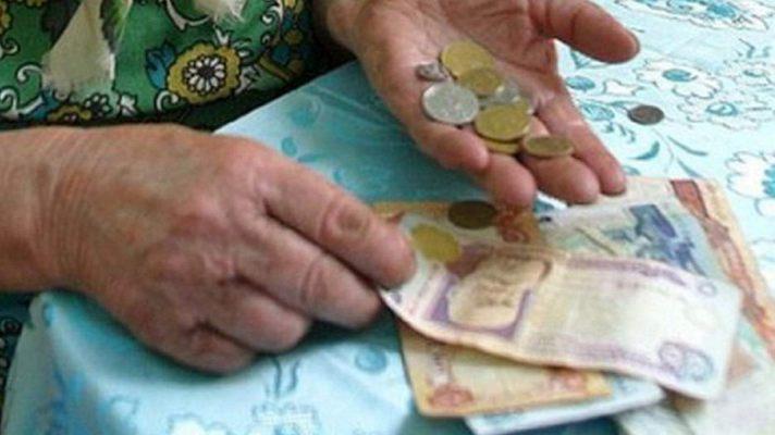 кому повысят пенсии