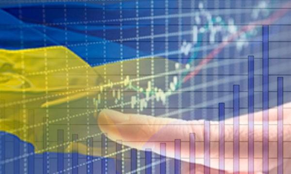 рост ВВП Украины