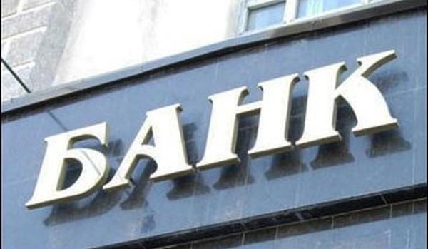 банки в Украине