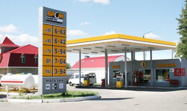 продажа топлива через АЗС БРСМ-Нафта