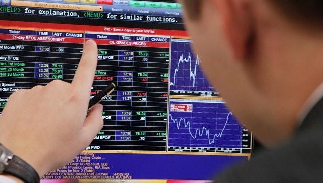 Фондовые торги в США