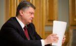 Украина подписала договор о создании Фонда энергоэффективности