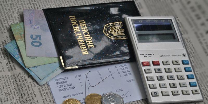 Пенсии максимально увеличат