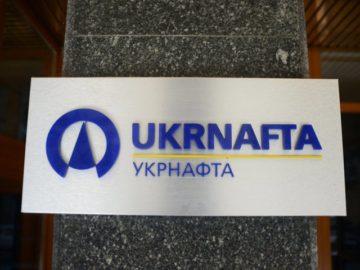 претензии Укрнафты