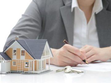 сделки с коммунальной недвижимостью