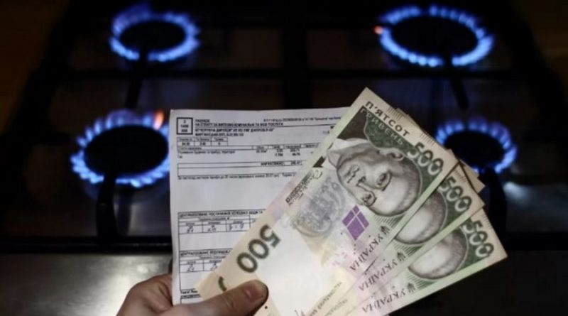цена на газ для населения