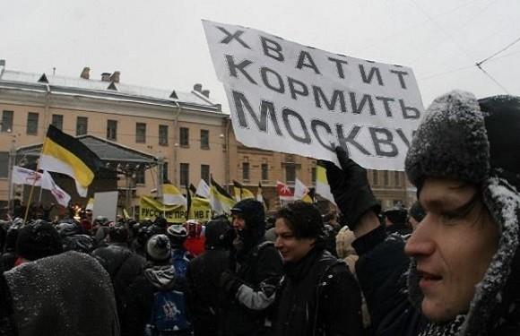 возможный развал России
